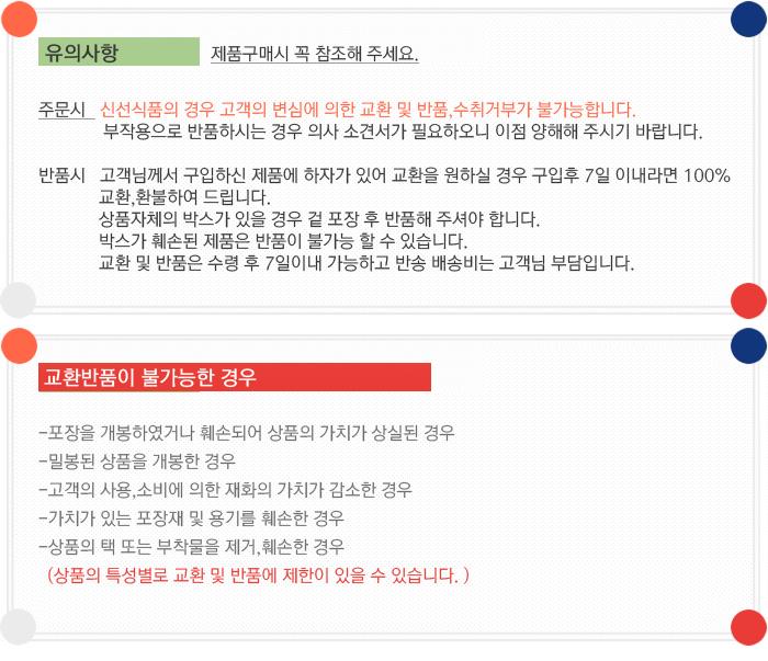 해어림 제주자연숙성전통 어간장 500ml - 앨빈, 10,000원, 장류, 간장